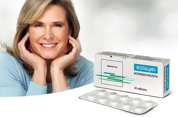 Витамин, который может изменить вашу жизнь: фолиевая кислота