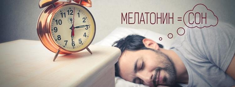 Для чего нужен мелатонин? Быстрый способ уснуть или пустышка