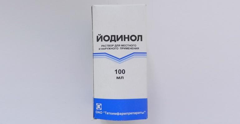 Эффективное средство для полоскания горла - йодинол